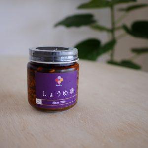 醬油麹 麹 米麹 黒甘麹