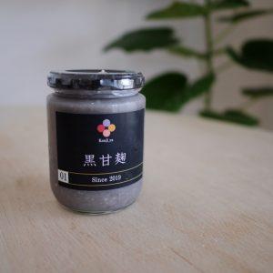 黒甘麹 麹 甘麹 甘酒