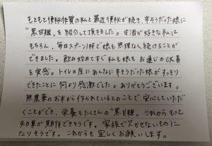麹 黒甘麹 麹家 福岡 古賀 発酵 酵素