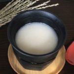 甘酒 甘麹 麹 発酵 酵素 麹家 古賀 福岡