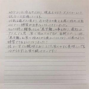 黒甘麹 麹 麹家 福岡 古賀 発酵 酵素
