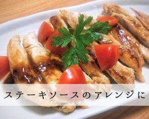 醬油麹 麹 発酵調味料 麹家