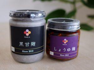 黒甘麹 醤油麹 麹家 福岡