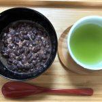 発酵あんこ 発酵 米麹 麹 麹家